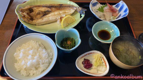 焼き魚定食 芝亭