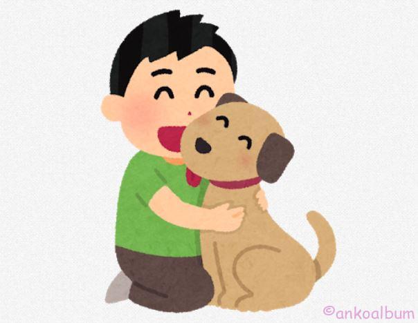 犬ペロペロ