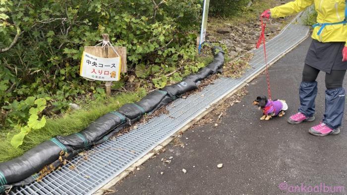 栗駒山 中央ルート